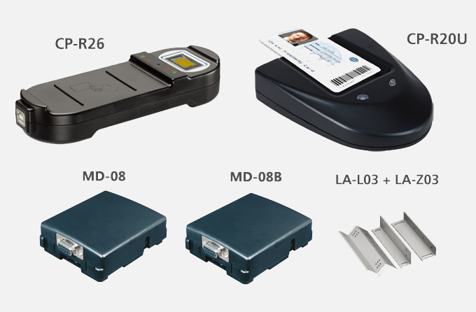 磁力锁和周边配套产品